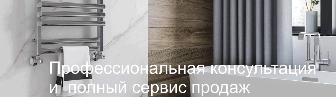 Более 75 моделей полотенцесушителей на экспозиции